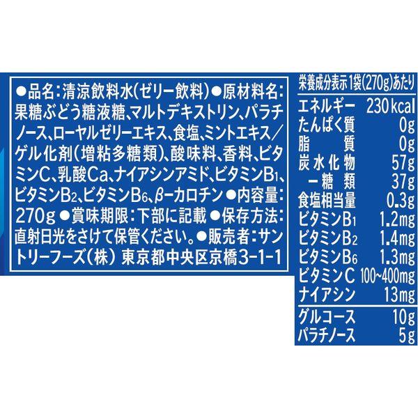 デカビタCスポーツゼリーW 270g×6