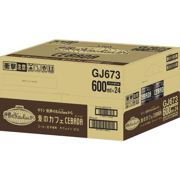 麦のカフェCEBADA 600ml×24