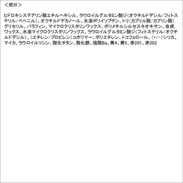 キッカ クリームチーク 01
