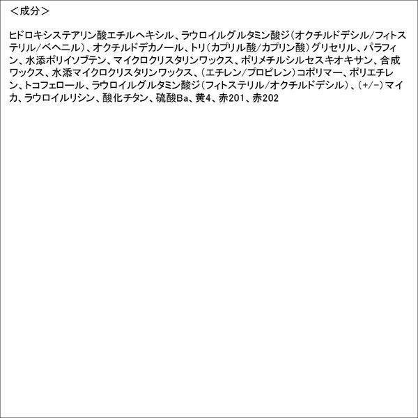 キッカ クリームチーク 03