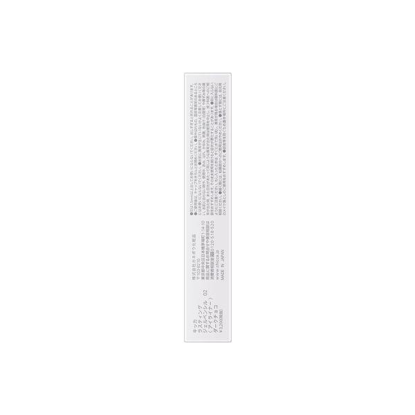 キッカ ラスティング ジェルペンシル02