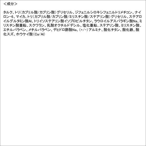 キッカ ヌード プレストパウダー 01