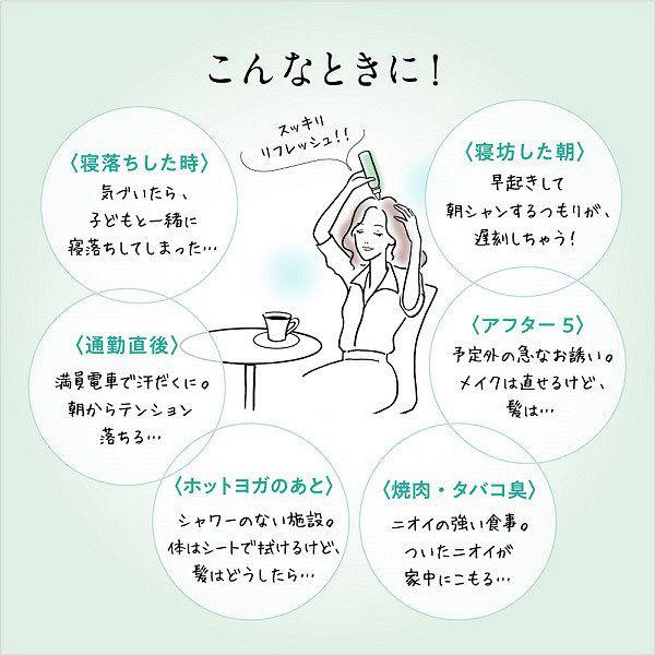 TSUBAKI お部屋でシャンプー