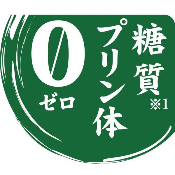 甲乙 焼酎