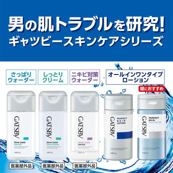 ギャツビー 薬用 化粧水 ニキビ対策