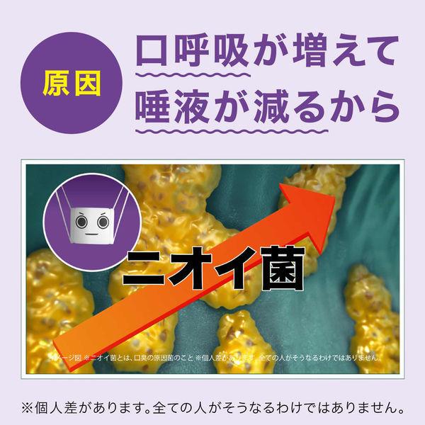 リステリン (LISTERINE) トータルケアプラス 1000ml ジョンソン・エンド・ジョンソン マウスウォッシュ 原因菌殺菌 薬用