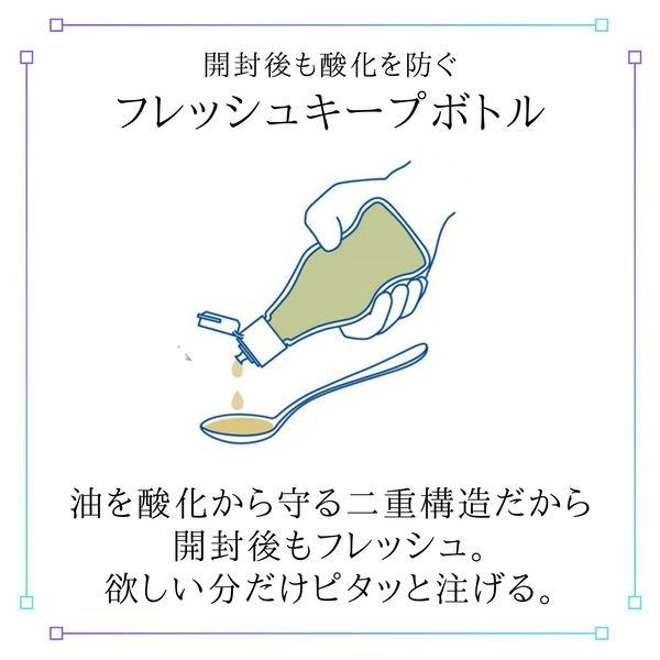 日清オイリオ 日清アマニ油190g 1個