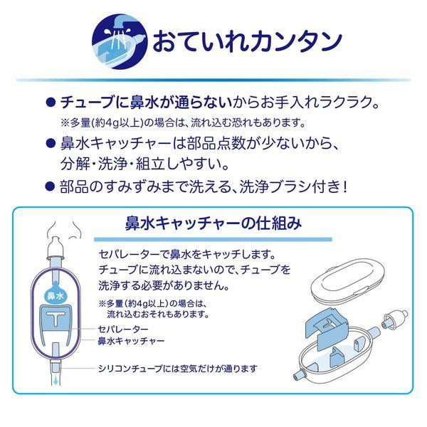 ピジョン 電動鼻吸い器 1個
