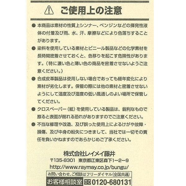 ファスナーポケットノート A5スリム 黒