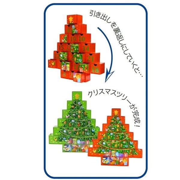 カウントダウンカレンダークリスマスツリー