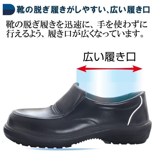 ミドリ安全 静電安全靴 RT119 ブラック 23.5cm(3E) 1足 (直送品)