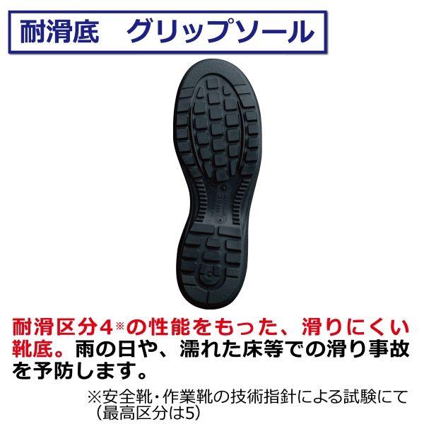 ミドリ安全 ラバーテック 紳士靴 RT1310 ブラック 24.5cm 1足(直送品)
