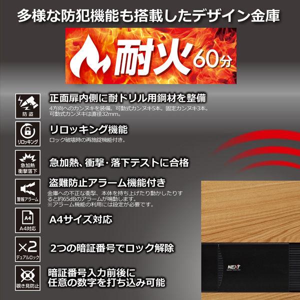 デジタルテンキー式耐火金庫 76L
