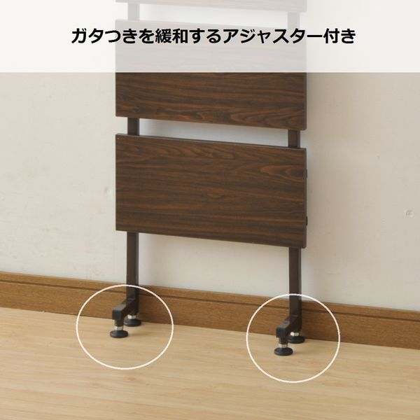 山善(YAMAZEN) 木製突っ張りラック 幅400mm ダークブラウン (直送品)
