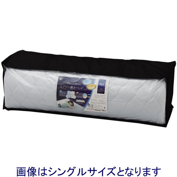 エアリ敷パッドクールタイプSD3.5cm