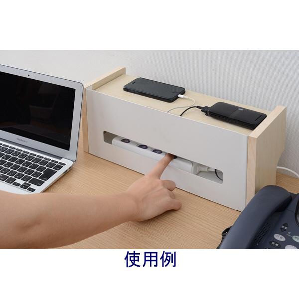 YAMAZEN(やまぜん) 配線収納BOX ロータイプ ウッドナチュラル/アイボリー 1台 (直送品)