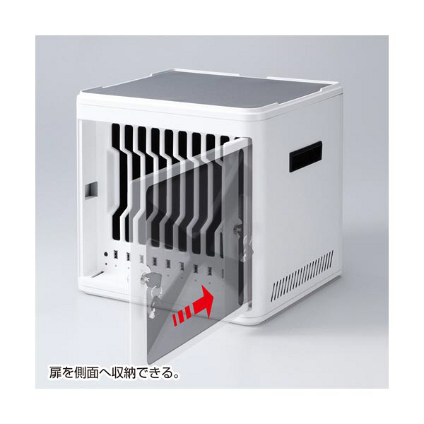 サンワサプライ iPad・タブレット収納キャビネット (10台収納) ホワイト 縦収納タイプ 1台 (直送品)
