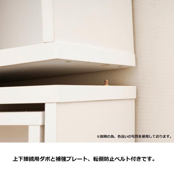 山善(YAMAZEN) スライドブックシェルフ 幅900mm チェリーラビット 1台 (直送品)