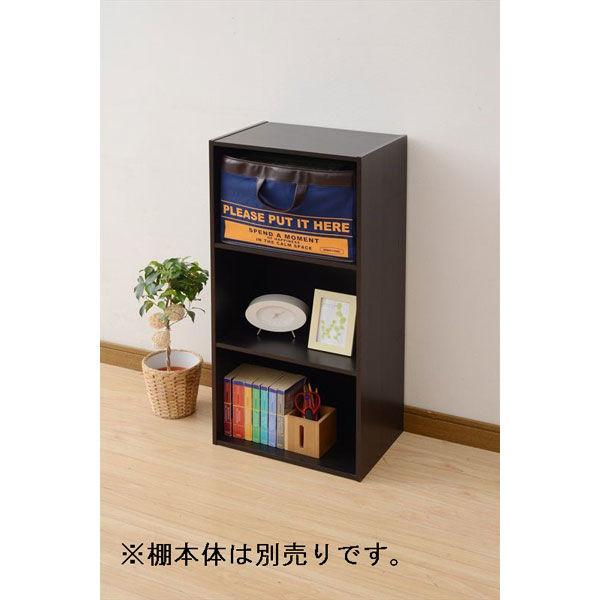 YAMAZEN(山善) トートボックス ネイビー 1個(直送品)