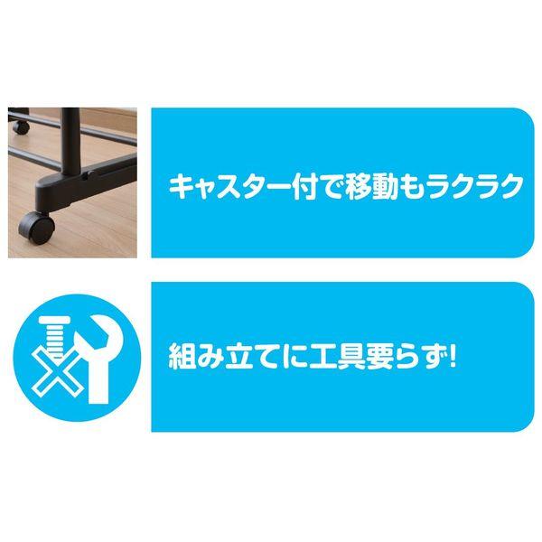 YAMAZEN(山善) パイプハンガー ダブルタイプ ブラック (直送品)