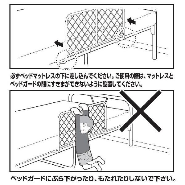 YAMAZEN(山善) ベッドガード ダークブラウン YBG-70(DBR) (直送品)