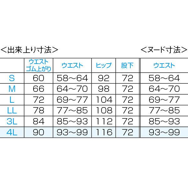フォーク 医療白衣 ワコールHIコレクション スリムストレートパンツ HI301-3 リリスピンク M スクラブパンツ (直送品)