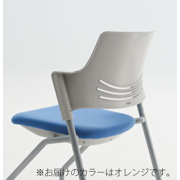 岡村製作所 VILLAGE VCC1ミーティングチェア オレンジ 8VCC1A-FTC8 (直送品)