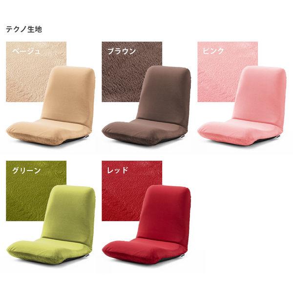 座椅子 和楽チェア Sサイズ