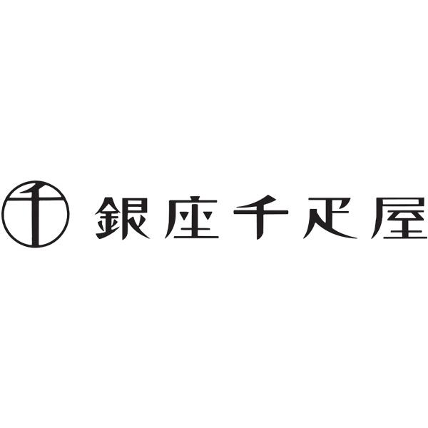 銀座千疋屋 銀座サンドケーキ 10本