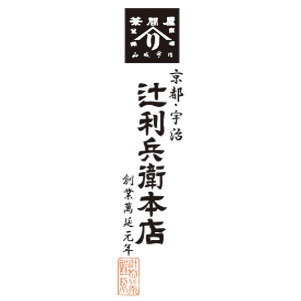 京都宇治 辻利兵衛本店 茶々こまち15個