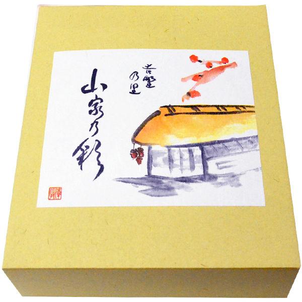 和歌山県産あんぽ柿・柚子巻き柿セット