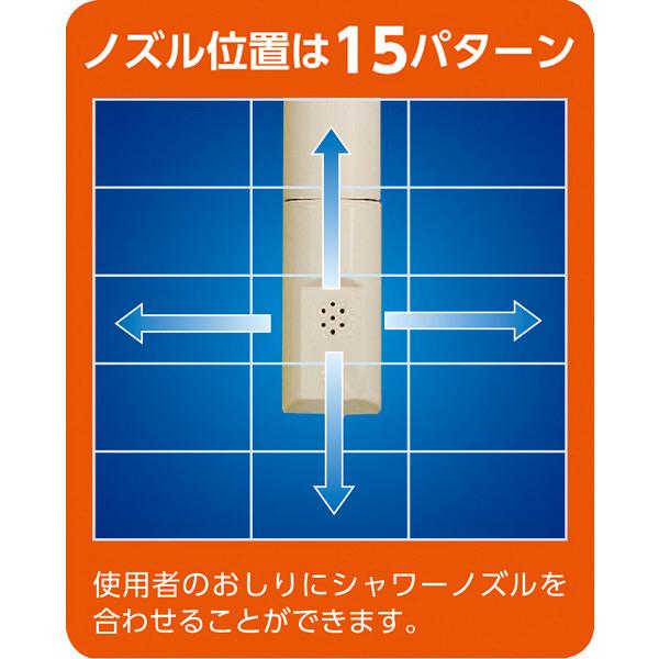 アロン化成 安寿 家具調トイレ AR-SA1 シャワピタ ノーマル L 533-810 (直送品)