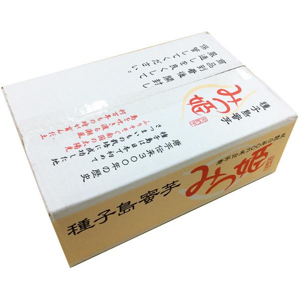 鹿児島産 安納芋(あんのういも)約3kg