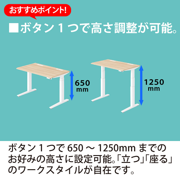 岡村製作所(オカムラ) スイフト スタンディングデスク 上下昇降式 平机 ネオウッドダーク/ホワイト 幅1200×奥行700×高さ650~1250mm 1台
