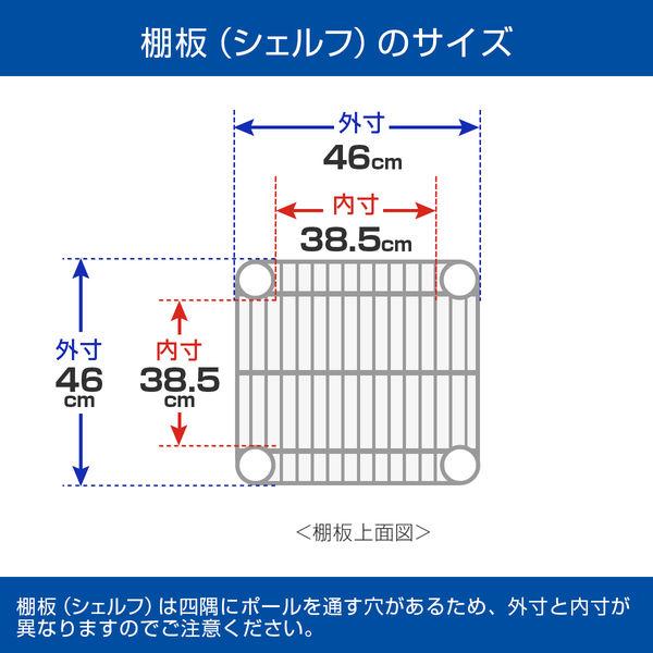 ルミナス ポール径25mm セット品 メタルラック 4段 幅460×奥行460×高さ1260mm NLH4612-4