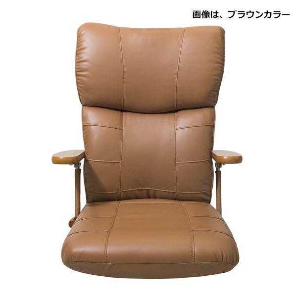 木肘スーパーソフトレザー座椅子 蓮