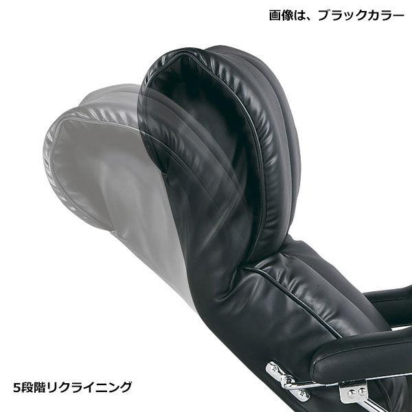 スーパーソフトレザー座椅子 響
