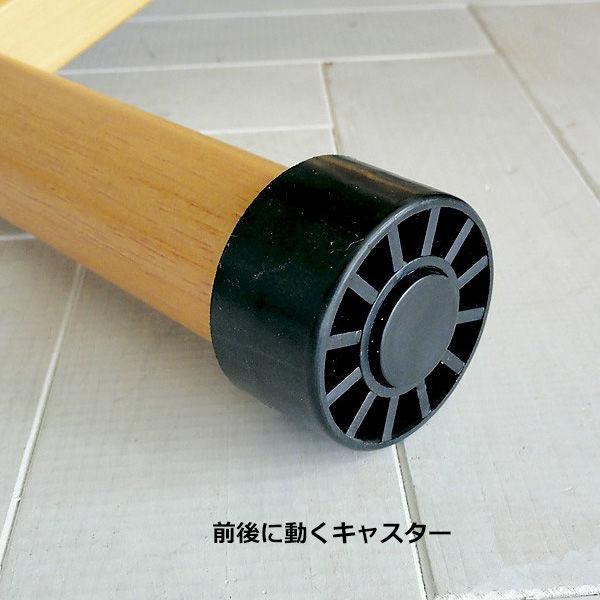 宮武製作所 プロポーションチェア ブルー (直送品)