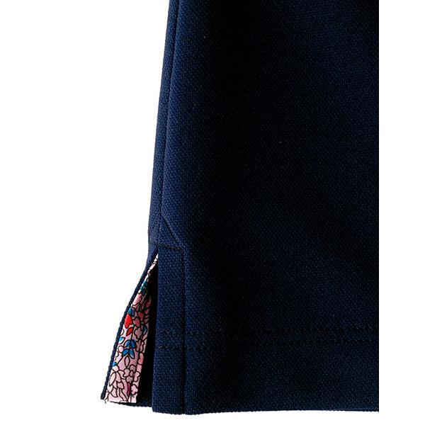 【メーカーカタログ】ボンマックス メンズ吸水速乾ポロシャツ(花柄B) ネイビー L FB5025M 1枚 (直送品)
