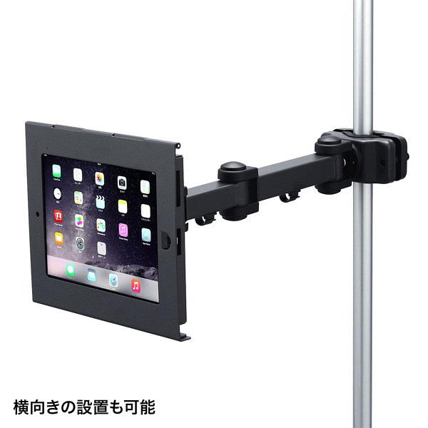 サンワサプライ セキュリティボックス付支柱取付けiPad用アーム CR-LAIPAD7 (直送品)