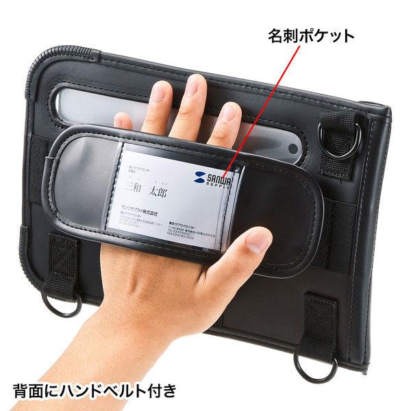 サンワサプライ ショルダーベルト付7~8型タブレットケース PDA-TAB8N (直送品)