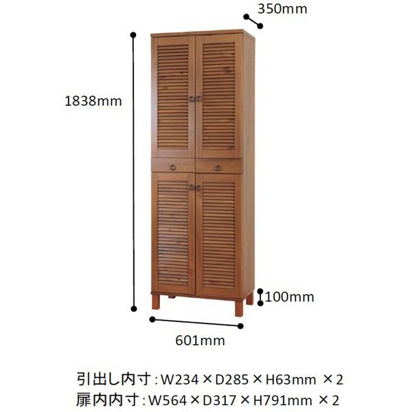 佐藤産業 ENTOシューズ&ストッカー 幅600mm×高さ1838mm ブラウン ET180-60BR 1台 (直送品)