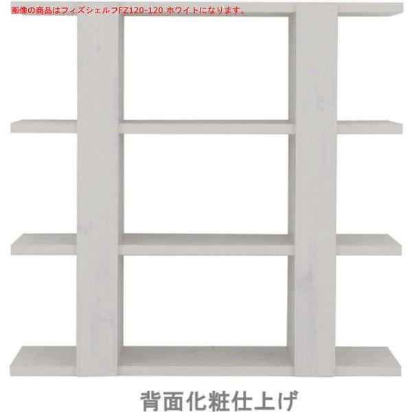 佐藤産業 フィズシェルフ 幅900×高さ1133mm ホワイト FZ120-90WH 1台 (直送品)