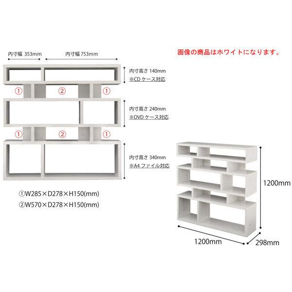 佐藤産業 ライクシェルフ(タイプTK) 幅1200×高さ1200mm ダークナチュラル LK120-120TK_DNA 1台 (直送品)