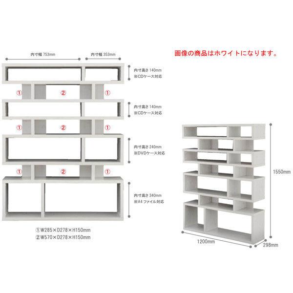 佐藤産業 ライクシェルフ(タイプTK) 幅1200×高さ1550mm ダークナチュラル LK155-120TK_DNA 1台 (直送品)