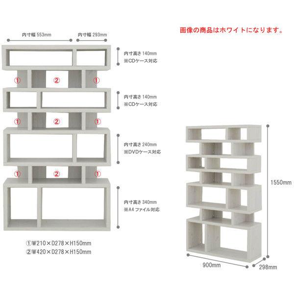 佐藤産業 ライクシェルフ(タイプTK) 幅900×高さ1550mm ダークナチュラル LK155-90TK_DNA 1台 (直送品)