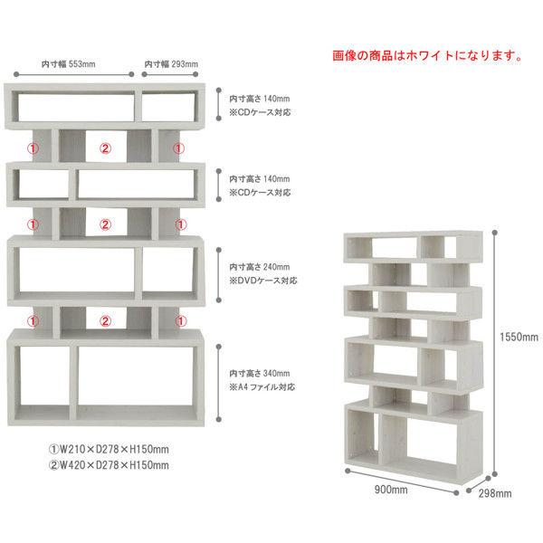 佐藤産業 ライクシェルフ(タイプTK) 幅900×高さ1550mm ホワイト LK155-90TK_WH 1台 (直送品)