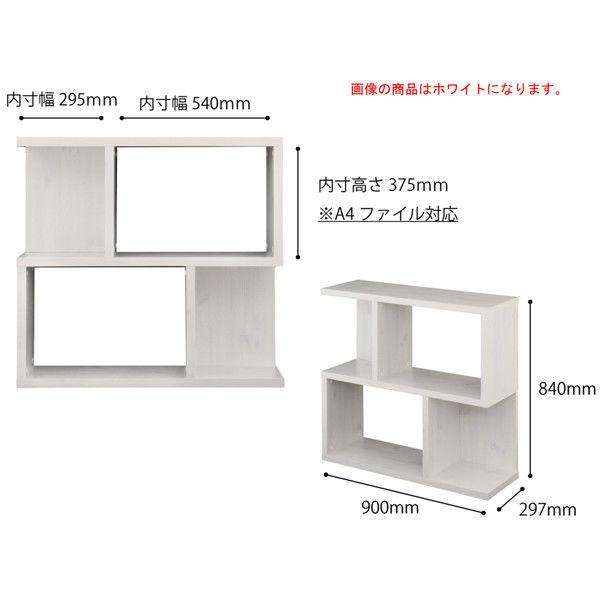 佐藤産業 ライクシェルフ(タイプS) 幅900×高さ840mm ホワイト LK90-90S_WH 1台 (直送品)