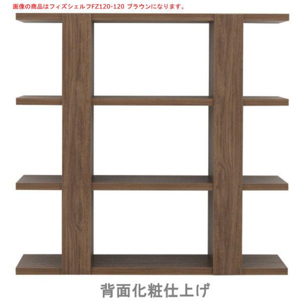佐藤産業 フィズシェルフ 幅1200×高さ1500mm ブラウン FZ150-120BR 1台 (直送品)