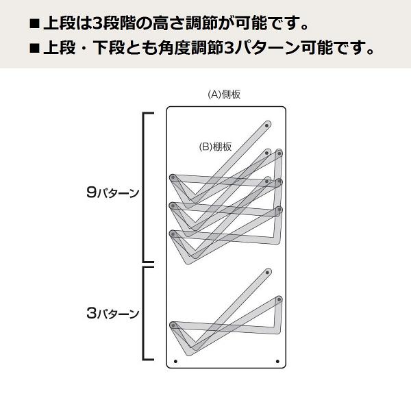 YAMAZEN マガジンラック2段 幅590×奥行305×高さ765mm ナチュラル CDR-70632(NA) 1台 (直送品)
